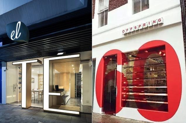 Diseño gráfico fachada corporativo