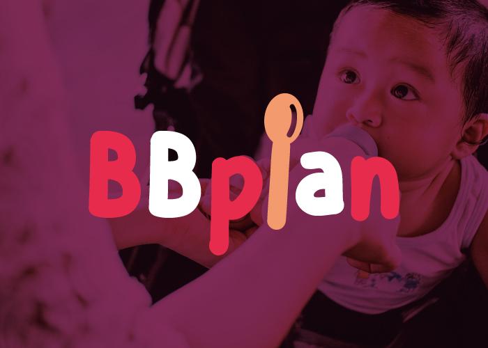 Diseño marca potitos naturales para bebés
