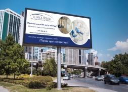 Diseño campaña publicitaria para promoción clínica dental