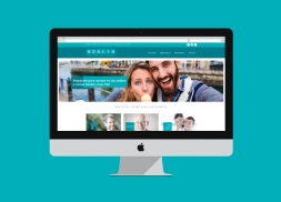 Diseño WordPress para clínica dental