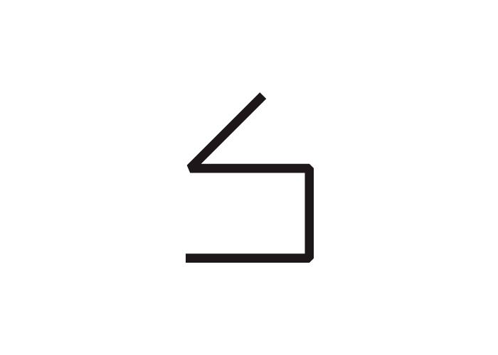 Diseño de logotipo para una empresa audiovisual en Málaga
